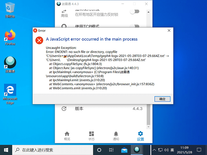 Windows 10 x64-2021-05-28-11-09-41